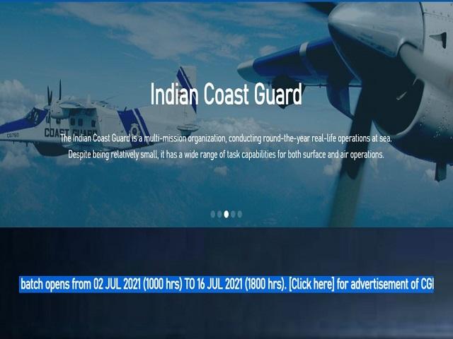 इंडियन कोस्ट गार्ड (ICG) भर्ती 2021