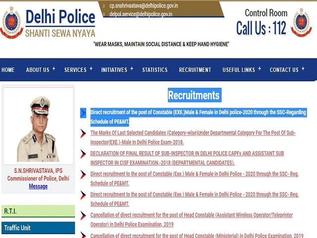 Delhi Police Constable Admit Card 2021