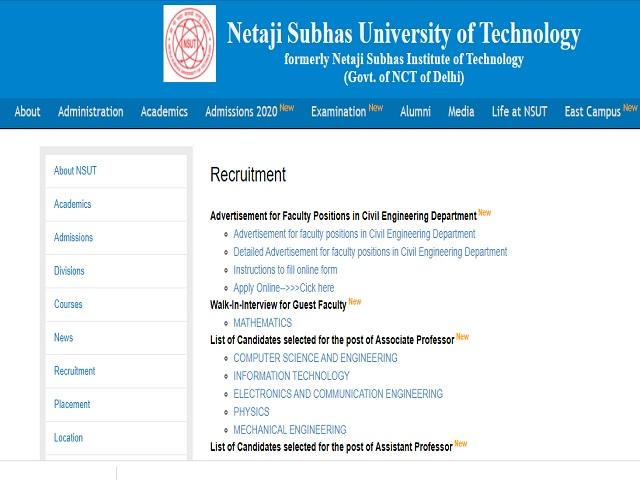 NSUT भर्ती 2021: प्रोफेसर, एसोसिएट प्रोफेसर और असिस्टेंट प्रोफेसर के पदों पर करें आवेदन