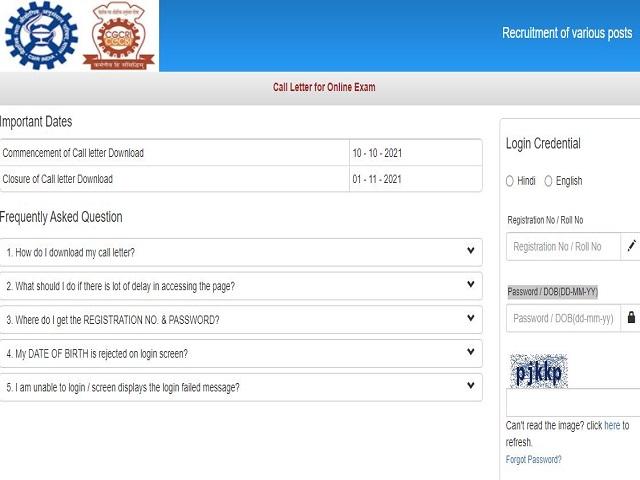 CGCRI CSIR Admit Card 2021