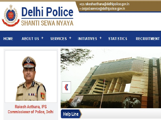 दिल्ली पुलिस भर्ती 2021