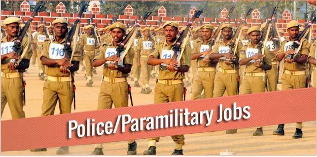 बिहार पुलिस ईएसआई मेन्स रिजल्ट 2021
