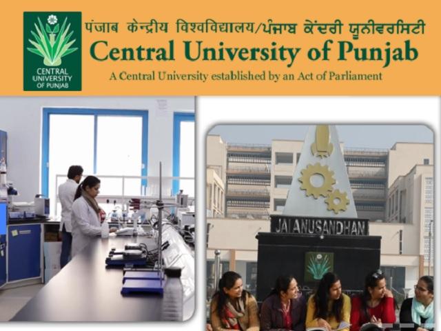 सेंट्रल यूनिवर्सिटी ऑफ़ पंजाब (CUP) भर्ती 2021