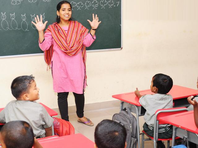 असम शिक्षक भर्ती 2021