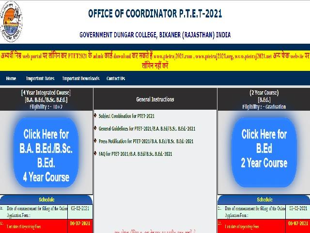 Rajasthan PTET Answer Key 2021