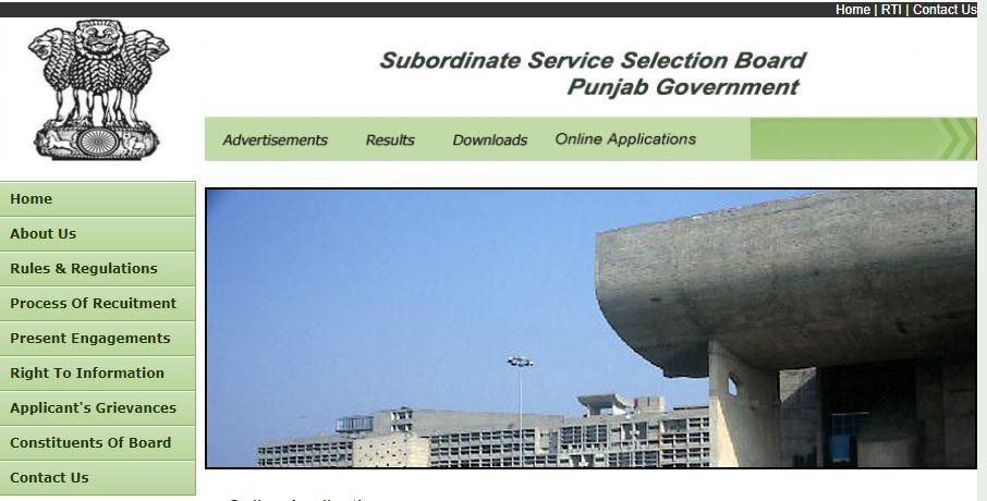 पंजाब पटवारी भर्ती २०२१: ११५२ पटवारी (राजस्व), जिलदार और सिंचाई बुकिंग क्लर्क (पटवारी) के पद के लिए ऑनलाइन आवेदन करें २५ फरवरी तक @ sssb.punjab.gov.in