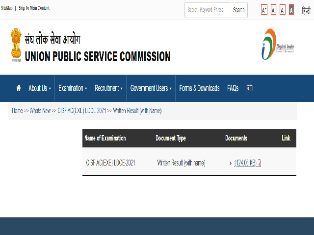 UPSC CISF AC LDCE Result 2021 Declared @upsc.gov.in, Download Roll Number Wise CISF AC Result PDF Here