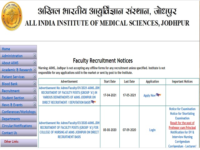 Apply Online for 86 Group A Posts @aiimsjodhpur.edu.in