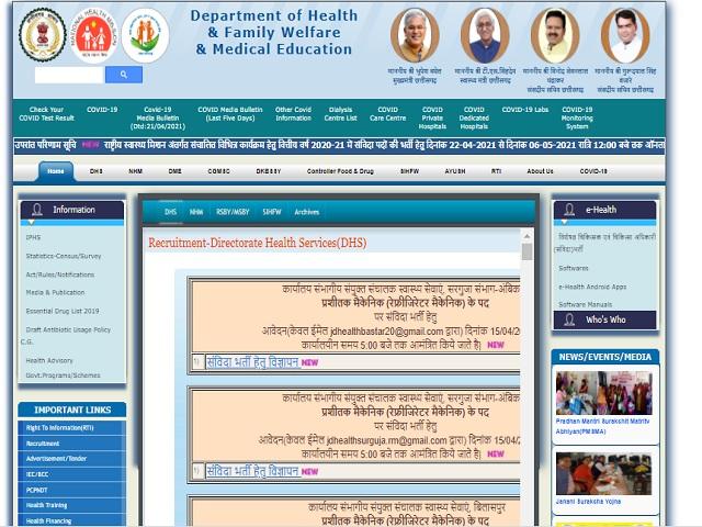 NHM Chhattisgarh image