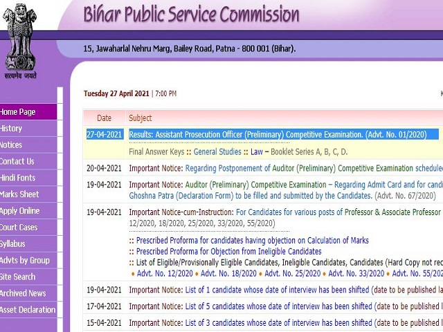 3995 Qualified for Mains, Download Prelims Merit List, Cut Off, Final Answer Key PDF @bpsc.bih.nic.in