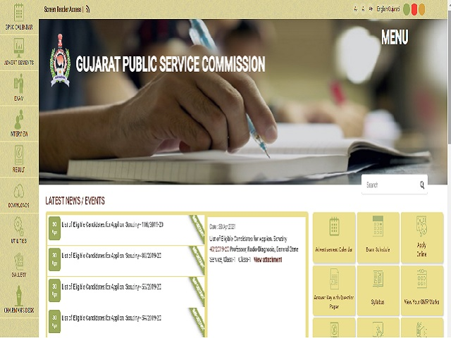 GPSC Motor Vehicle Inspector Final Answer Key 2021 OUT @gpsc.gujarat.gov.in, Download Here