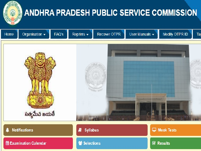 APPSC Computer Proficiency Test 2021 for Office Automation Postponed @psc.ap.gov.in, Check Details