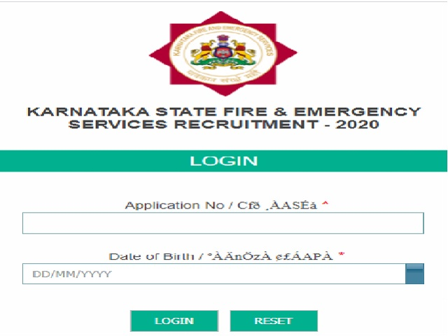 KSFES PST PET Admit Card 2021 Released for Firemen Driver/ Driver Mechanic Posts, Check Easy steps here