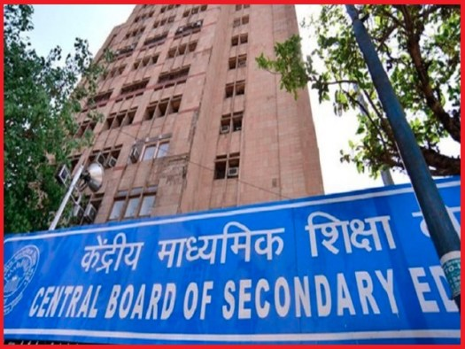 CBSE 10th & 12th Board Exams 2021 Will Not Be Cancelled Due To COVID-19:  Official Responded To More Than 1 Lakh Students' Petition  #CancelBoardExams2021!