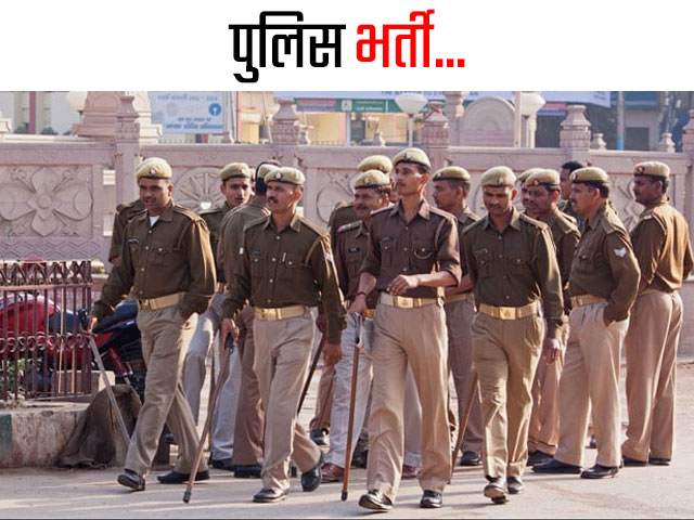 Odisha Police Recruitment 2021 Notification OUT @odishapolice.gov.in, 721 Vacancies for SI, Constable posts