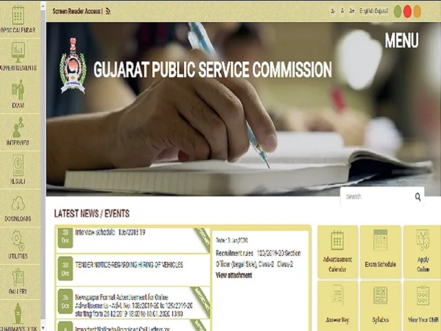 Download Exam Schedules for Prelims/Mains/PET/CBRT and other @gpsc.gujarat.gov.in