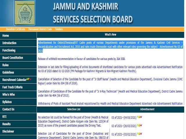 JKSSB Recruitment 2021 for 500+ Vacancies for Jr Assistant, Steno & Other under JK Civil Service, Apply Online @jkssb.nic.in