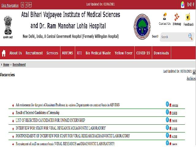 RML Hospital Recruitment 2021 for Assistant Professor Posts, 36 Vacancies Notified
