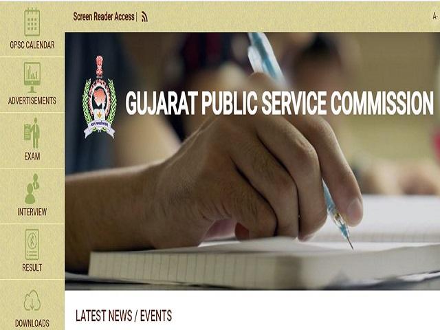 GPSC Deputy Section Officer Recruitment 2021, Apply Online @gpsc.gujarat.gov.in
