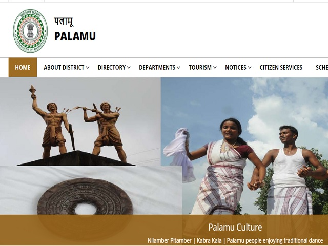PALAMU image