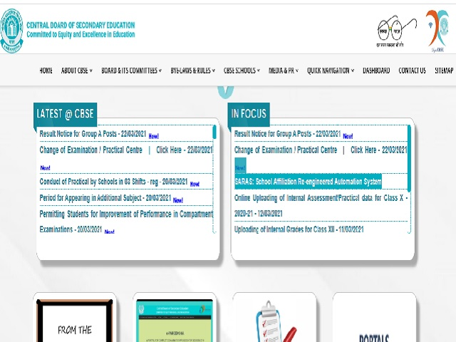 Download CBSE Assistant Secretary and Analyst (IT) Result @cbse.gov.in