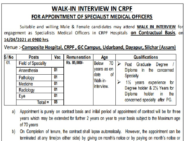 CRPF Recruitment 2021 Notification Released @crpf.gov.in for Specialist Medical Officer Posts, Walk-In on 14 April, Salary for 85,000/-