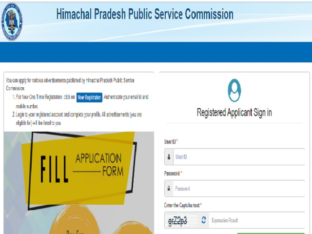 HPPSC Recruitment 2021 for Drug Inspector & Senior Scale Stenographer Posts, Apply Online @hppsc.hp.gov.in