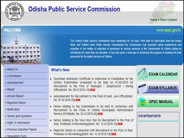 OPSC CBRT Exam Date 2021 for Medical Officer Post Released @opsc.gov.in, Check Details