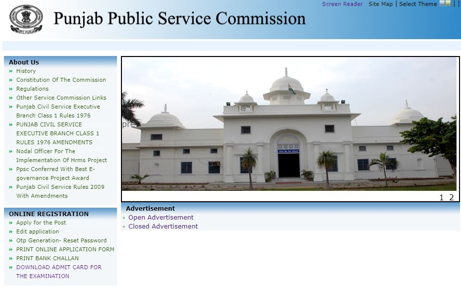 PPSC CCE Mains Admit Card 2021 Tomorrow @ppsc.gov.in, Civil Service Main Exam on 01 April