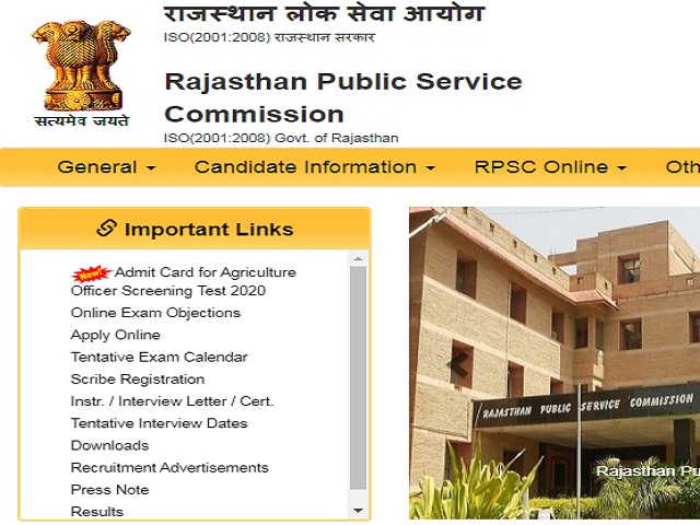 RPSC ARO Screening Result 2021 Out for Agriculture Research Officer/Physiotherapist Post @rpsc.rajasthan.gov.in, Send Documents till Apr 04