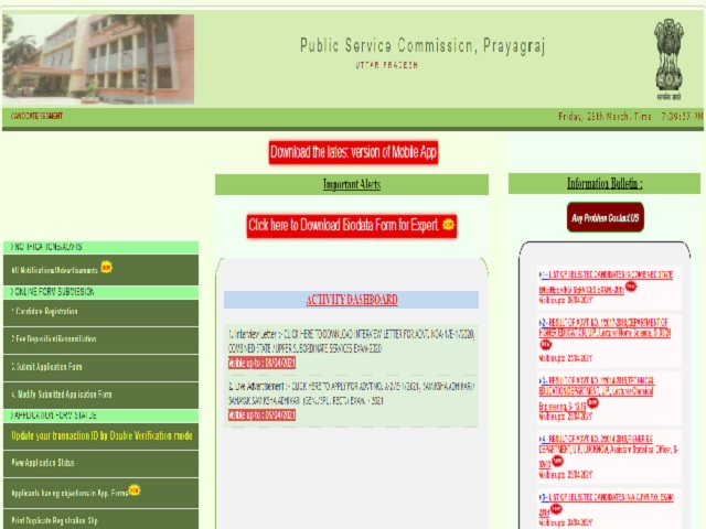 UPPSC State Engineering Interview 2019 Result Released @uppsc.up.nic.in, Check Roll Number Wise Result Here