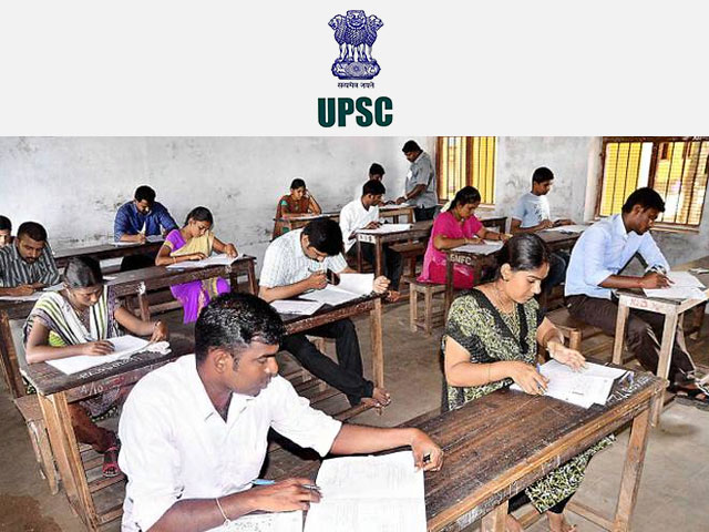 Check ESE Prelims Exam Date, Qualification and Updates Here