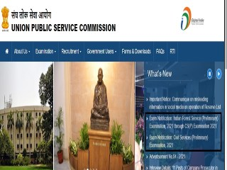 Apply Online for 822 Vacancies @upsc.gov.in before 24 March, Check Application Process, Age Limit & Other Details Here