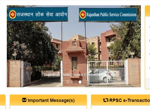 Download Rajasthan AE Result PDF @rpsc.rajasthan.gov.in