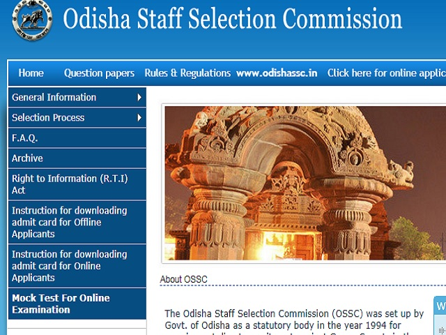 OSSC Provisional Result 2021 Out for Inspector of Supplies Post @ossc.gov.in, Check List of Qualified Candidates