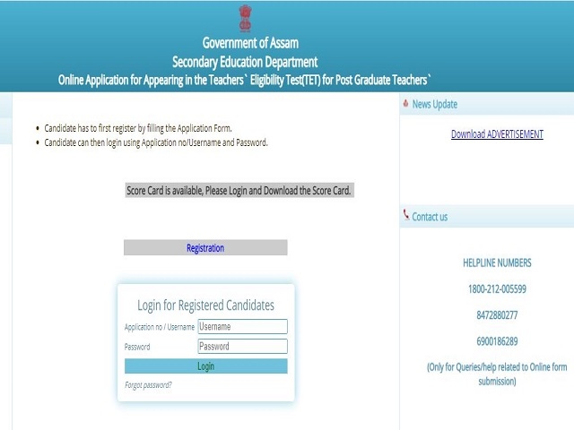 Assam HS TET Result 2021 Out @ssa.assam.gov.in and sebaonline.org, Download Higher Secondary TET Score Card Here