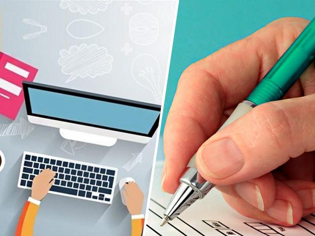 DRDA, Yamuna Nagar Recruitment 2021 for Technical Expert, Accountant, DEO, WDT Member Posts
