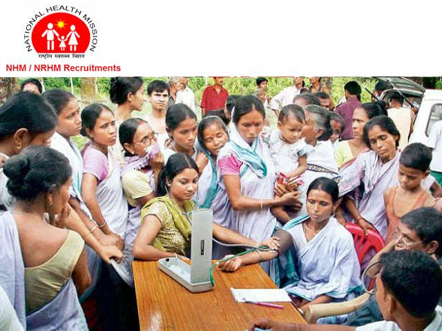 NRHM Tripura Recruitment 2021 for 100 Multi Purpose Worker Posts, Download HFW Notification @tripuranrhm.gov.in