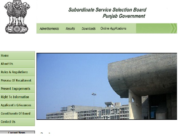 PSSSB Upvaid Result 2021 Released @sssb.punjab.gov.in, Download Upvaid Marksheet& Counselling Schedule Here