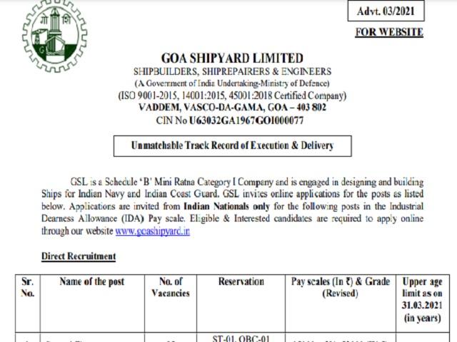 gsl recruitment 2021
