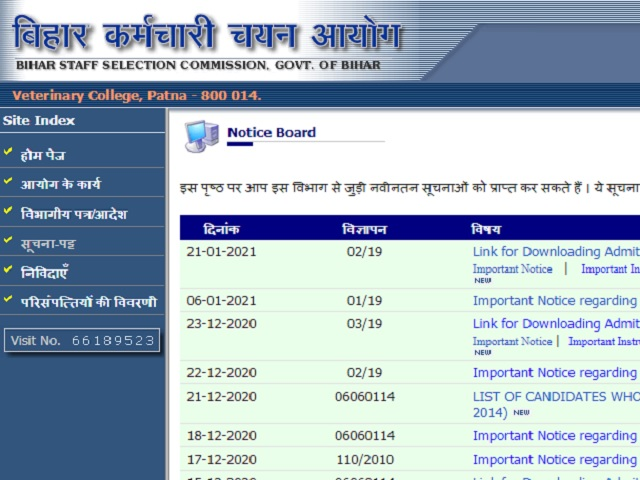 BSSC Driver Final Result 2021 Out @bssc.bihar.gov.in, Check List of Qualified Candidates