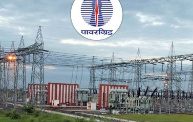 PGCIL Recruitment 2021 | Diploma Trainee Vacancy | WeJobStation