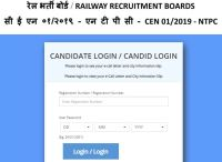 Download Railway CEN 01/2019 Phase 5 Call Letter, Check Exam City, Venue, Date and Travel Pass,