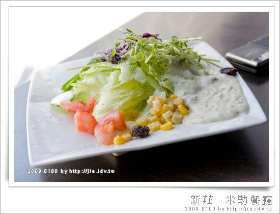 新莊米樂餐廳