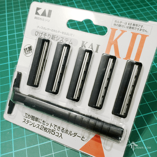 日本半拋棄式刮鬍刀