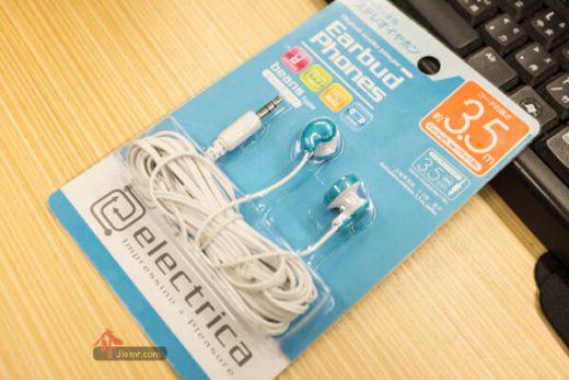 超長耳機-大創