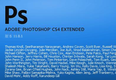 PhotoshopCS4