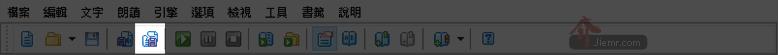 音頻分段方法設定按鈕