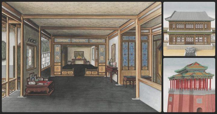18世紀中國建築彩繪筆記