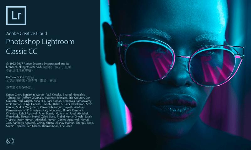Photoshop-Lightroom-Classic-2017-10